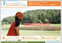 ジュニアゴルフスクール.com